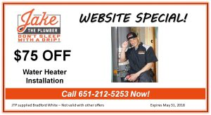 plumber-near-st-paul-mn-water-heater-coupon-may-2018