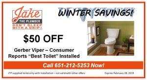 Gerber Viper Toilet Coupon 2019
